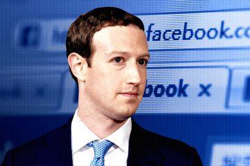 მარკ ცუკერბერგი: ფეისბუკის 50 მილიონი ექაუნთი უცნობმა ჰაკერებმა გატეხეს