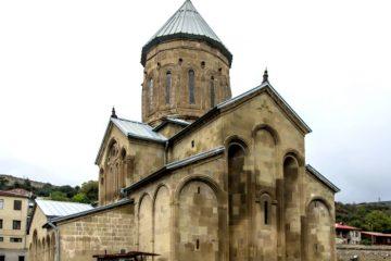 საქართველოს ეკლესია უკრაინის ეკლესიისთვის ავტოკეფალიის მინიჭებას მხარს დაუჭერს