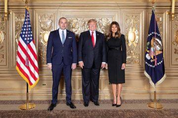 პრემიერი მამუკა ბახტაძე აშშ-ს პრეზიდენტის, დონალდ ტრამპისა და მისი მეუღლის სახელით ორგანიზებულ ოფიციალურ მიღებას დაესწრო