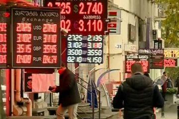 კომერციულმა ბანკებმა ბოლო 9 თვის განმავლობაში 60 მილიონ ლარზე მეტი შემოსავალი მიიღეს