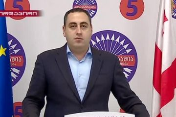 """""""მათ სკამების დაკარგვის ეშინიათ"""" – გიორგი ვაშაძე """"ქართულ ოცნებაზე"""""""