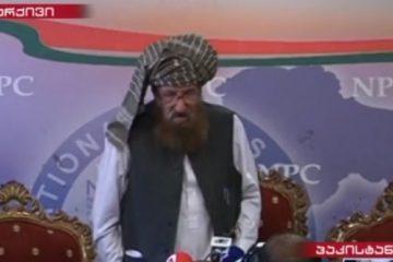 """პაკისტანში """"თალიბანის"""" სულიერი მამა მოკლეს"""