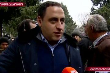 """""""ეს არის ბოლო წუთები, რომელსაც """"ქართული ოცნება"""" ითვლის"""""""