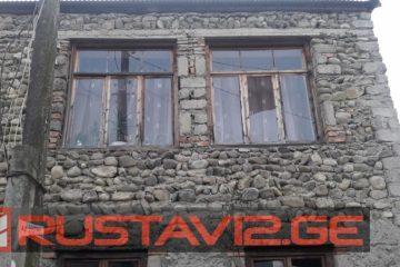 ინაუგურაციის რეპეტიცია – ქვემეხებიდან გასროლის გამო სახლებს შუშები ჩაემსხვრა