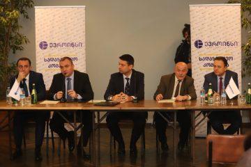 """აღმოსავლეთ ევროპის ლიდერი სადაზღვევო ჯგუფი """"ევროინსი"""" საქართველოს ბაზარზე შემოვიდა"""