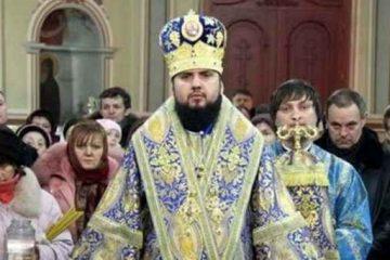 უკრაინის ავტოკეფალური ეკლესიის მეთაურად 39 წლის მიტროპოლიტი აირჩიეს