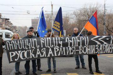 """""""რუსეთის არმია, წადი სომხეთიდან"""""""