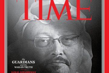 """ჟურნალ Time-ის რედაქციამ """"წლის ადამიანის"""" ტიტული მოკლულ ჟურნალისტს ჯამალ ხაშოგის მიანიჭა"""