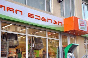 """თბილისში მაღაზია """"ორი ნაბიჯი"""" დააყაჩაღეს – დაშავებულია ერთი პირი"""