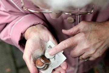 1-ელი იანვრიდან  პენსია 20 ლარით გაიზარდა