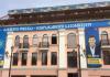 """14:00 საათზე """"ქართული ოცნების"""" ცენტრალურ ოფისში საგანგებო ბრიფინგი გაიმართება"""