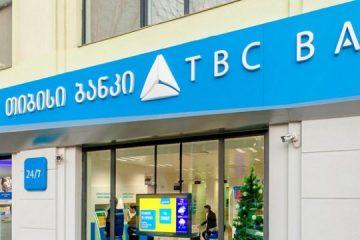 """""""თიბისი ბანკის"""" საქმე – საერთაშორისო სავაჭრო პალატა მთავრობას მოუწოდებს შეწყვიტოს კერძო სექტორზე ზეწოლა"""