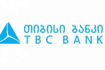 """""""ფინანსური სისტემის სრული კონტროლისთვის ბრძოლა მიდის"""" – ოპოზიცია """"თიბისი ბანკში"""" დაწყებულ გამოძიებას ეხმაურება"""