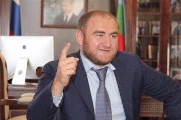 გავრცელდა რუსეთის ფედერაციის საბჭოს დაკავებული სენატორის სახლის ვიდეოკადრები