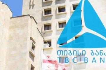 TBC ბანკის საქმე – არასამთავრობო ორგანიზაციები მიზანმიმართულ თავდასხმაზე საუბრობენ