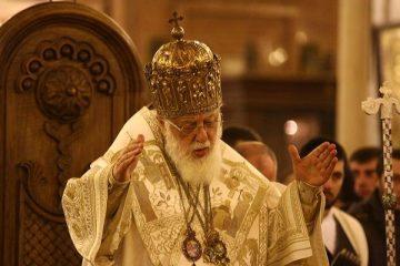 შენდობის წესის დროს კათოლიკოს-პატრიარქი თავად ითხოვს შენდობას