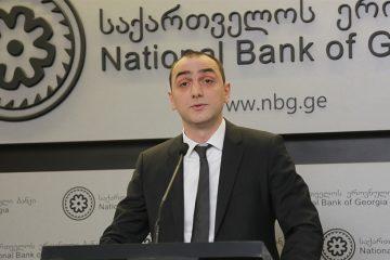 TBC ბანკის საქმე – გიორგი ქადაგიძე გამოკითხვაზე დაიბარეს