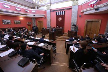 სამოქალაქო სექტორი სახელმწიფო ინსპექტორის სამსახურის საგამოძიებო უფლებამოსილების დროულად ამოქმედების აუცილებლობაზე საუბრობს