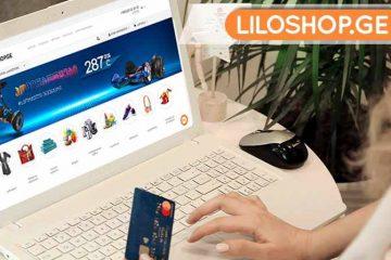 """Liloshop.ge    """"ლილო მოლის"""" ოფიციალური ინტერნეტ მაღაზია"""
