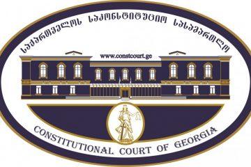 დაგროვებითი პენსია – საკონსტიტუციო სასამართლო პროგრამის შეჩერებაზე მსჯელობას იწყებს