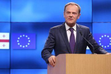 """""""საქართველოს შეუძლია ჰქონდეს ევროკავშირის იმედი რთულ სიტუაციებშიც"""""""