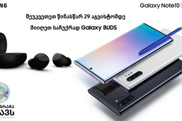 Galaxy note10+ samsung