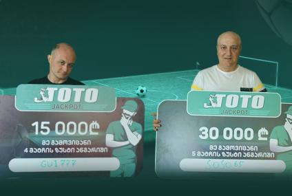 adjarabet.com ყოველკვირეულად 300 მომხმარებელს დააჯილდოვებს