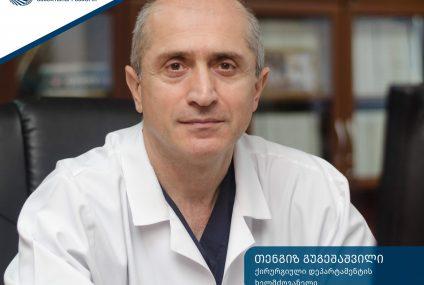 ქირურგიული ოპერაცია-ღია წესით თუ ლაპაროსკოპიით?!