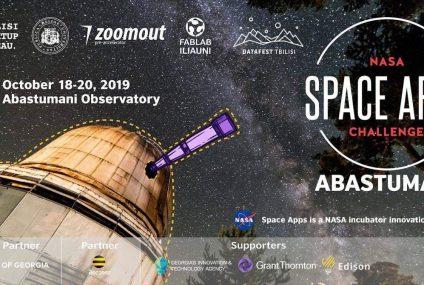 ბილაინი NASA Space Apps Challenge-ის პარტნიორია