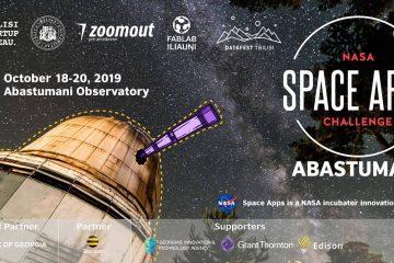 ბილაინის პარტნიორობით ჩატარებული NASA Space Apps Challenge-ის  გამარჯვებულები ცნობილია