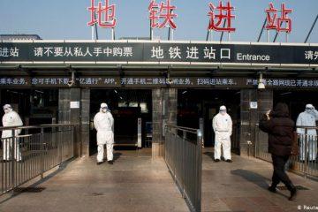 ჩინეთი თანახმაა, ჯანდაცვის მსოფლიო ორგანიზაციამ კორონავირუსის შესასწავლად, სასწრაფოდ გაუგზავნოს საერთაშორისო ექსპერტები