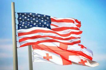 ამერიკის შეერთებული შტატები საქართველოს ჯანდაცვის სფეროს დასახმარებლად 1.1 მილიონ დოლარს გადასცემს