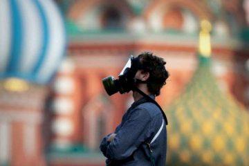 ბოლო 24 საათის განმავლობაში რუსეთში კორონავირუსით ინფიცირებულთა 4 774 შემთხვევა დადასტურდა