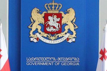 IMF: საქართველოს მთავრობა უმუშევრად დარჩენილ მოქალაქეებს 6 თვის განმავლობაში 150 ლარით დააფინანსებს