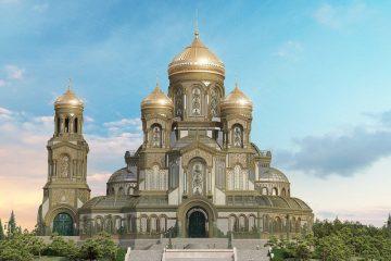 რუსეთის ახალ სამხედრო მეგა-ეკლესიაში სტალინისა და პუტინის მოზაიკებია წარმოდგენილი