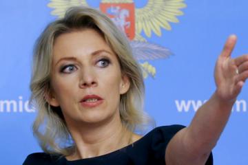 """""""რუსეთი გამონახავს გზას იმისთვის, რომ აშშ-ის მიერ  რამზან კადიროვის წინააღმდეგდაკისრებულ სანქციებს უპასუხოს"""""""