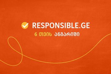 Responsible.ge – პასუხისმგებლიანი თამაშის 6 თვე