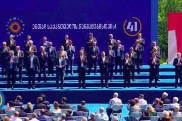 """""""ქართული ოცნების"""" მაჟორიტარი დეპუტატობის კანდიდატები დასახელდა"""