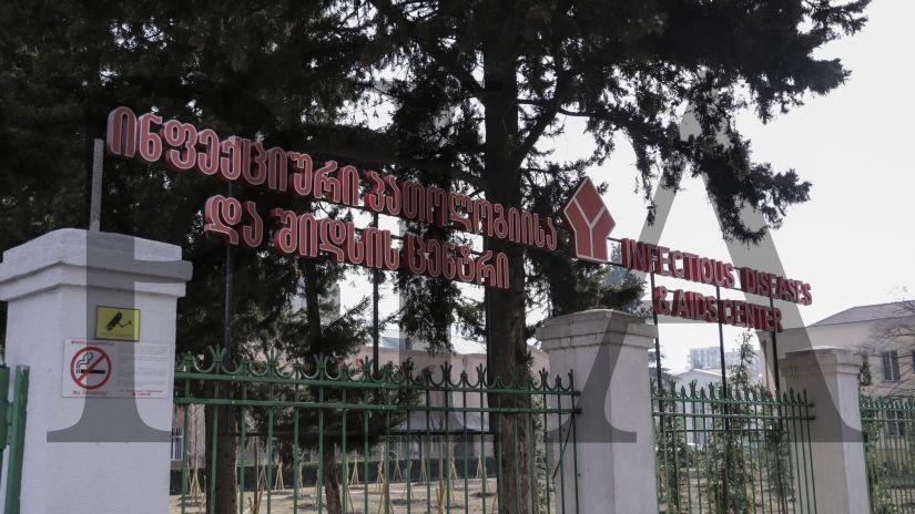 ეკონომიკის სამინისტრო:  ინფექციურ საავადმყოფოს მიეცა უფლება გადაუდებელი სამუშაოებისთვის გამოიყენოს 300 ათასი ლარი