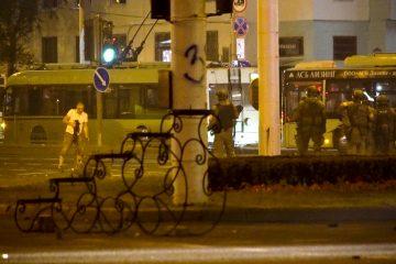 «Еврорадио» მინსკში მომიტინგეს გარდაცვალების ამსახველ ვიდეოს აქვეყნებს