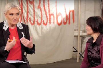 ჟურნალისტური ეთიკის ქარტიის საბჭო: ნანუკა ჟორჟოლიანმა პირადი ცხოვრების ხელშეუხებლობის პრინციპები დაარღვია