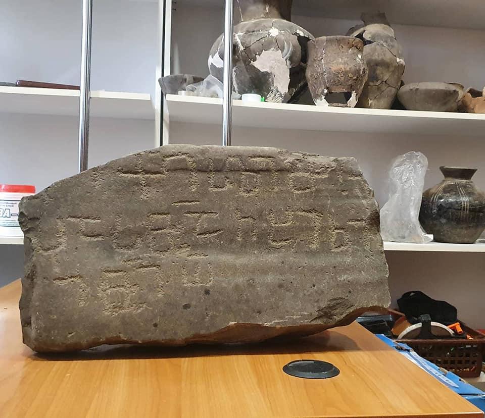 """მეჩეთის ნანგრევებში იპოვეს ქვა ასომთავრული წარწერით, პირველი სიტყვა არის """"ქრისტე!"""""""