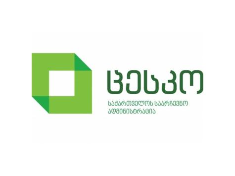 ოზურგეთის საოლქო საარჩევნო კომისიის თავმჯდომარე თავის ფეისბუკ გვერდზე განცხადებას ავრცელებს