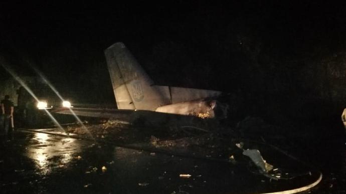 ხარკოვის მახლობლად თვითმფრინავი ჩამოვარდა, არიან დაღუპულები