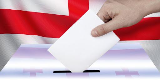 """""""31 ოქტომბერს ათასობით ამომრჩეველმა შესაძლოა, არჩევნებში მონაწილეობა ვერ მიიღოს"""""""