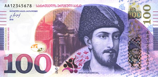 საქსტატი: საქართველოში საშუალო ხელფასი 1129,5 ლარი გახდა, თბილისში – 1350 ლარი