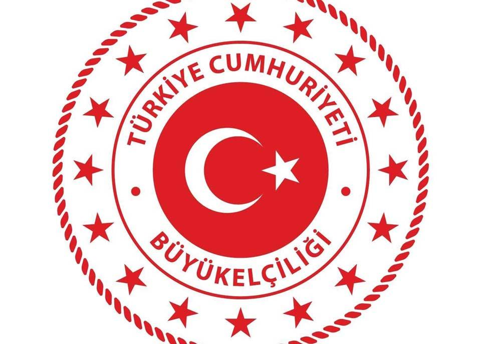 კორონავირუსის გავრცელების მაჩვენებლის ზრდის გამო,  თურქეთის საკონსულო საქართველოში მუშაობას აჩერებს