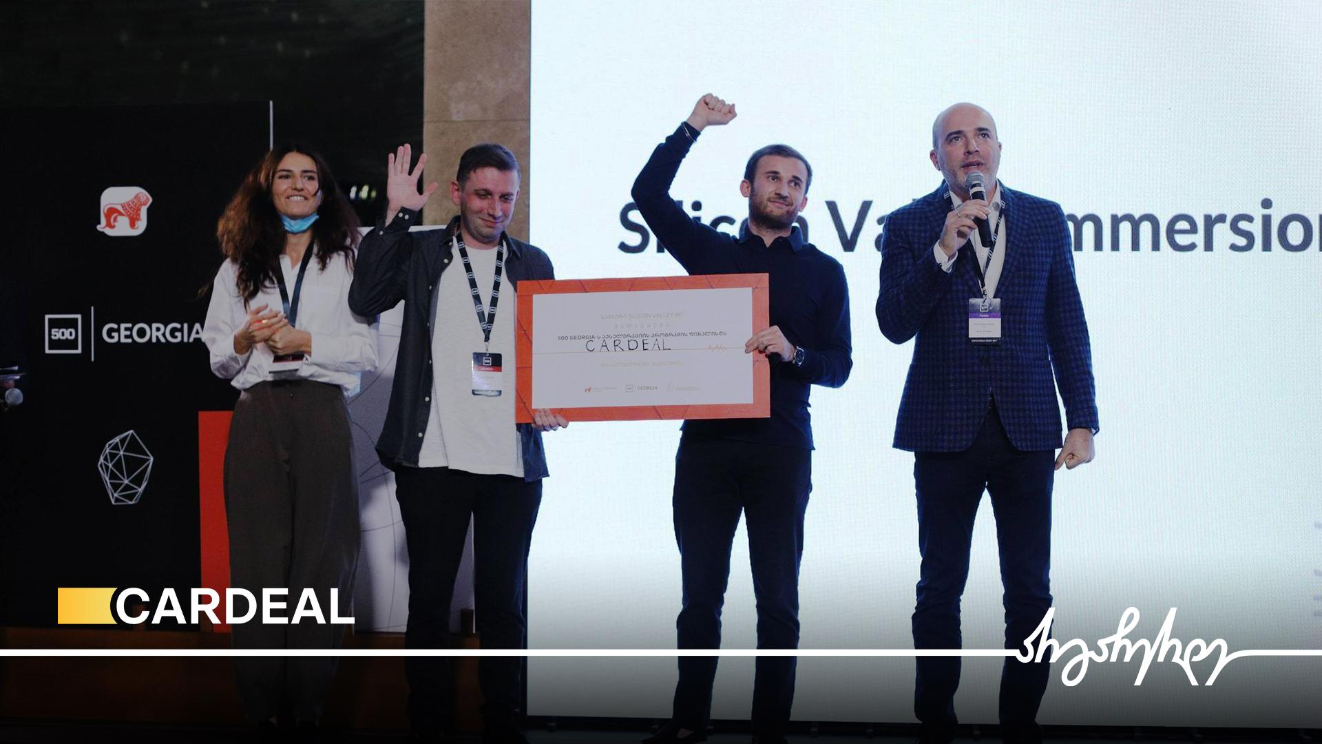 500 Startups – მა, საქართველოს ბანკმა და საქართველოს ინოვაციების და ტექნოლოგიების სააგენტომ პროგრამის დემო დღეს უმასპინძლეს
