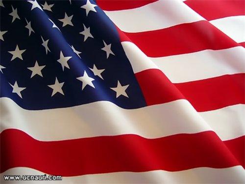 დღეს, აშშ-ში რიგით 59-ე საპრეზიდენტო არჩევნები გაიმართება