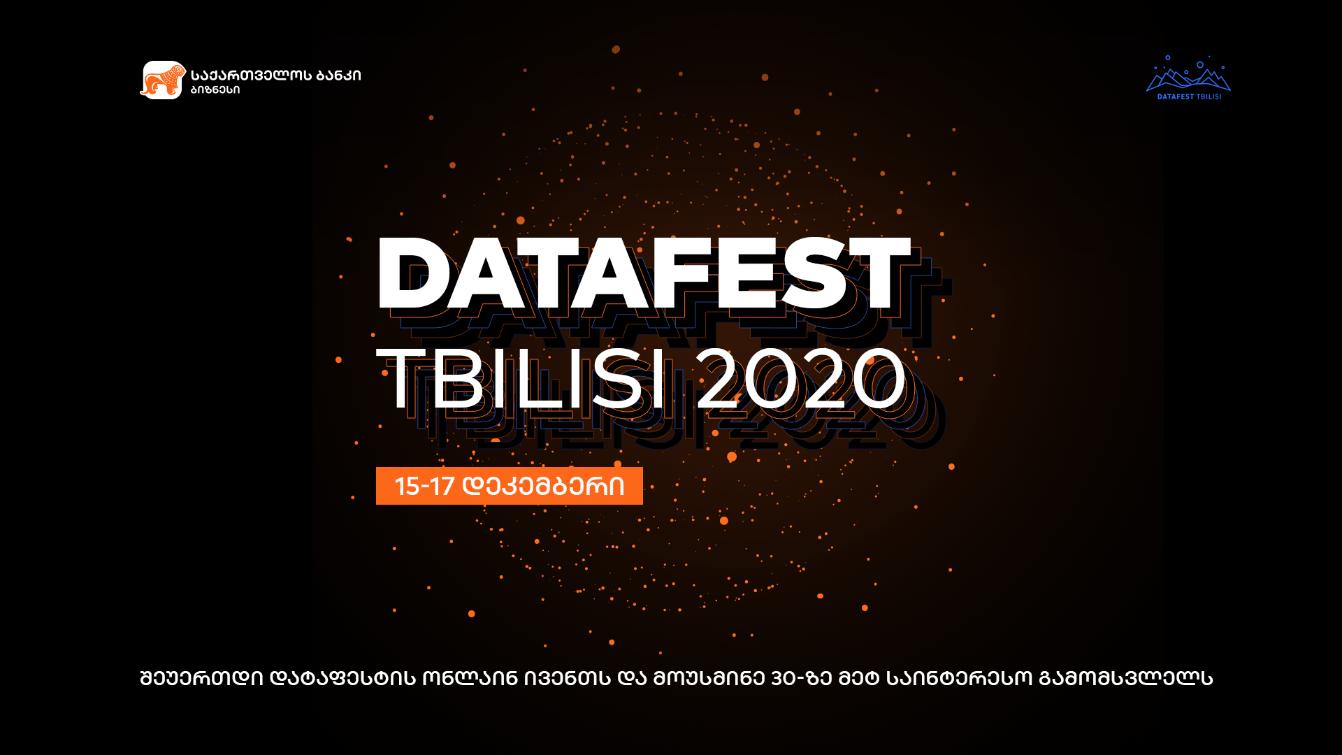 საქართველოს ბანკის მხარდაჭერით საერთაშორისო მონაცემთა ფესტივალი DataFest  Tbilisi 2020 მიმდინარეობს